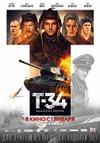 RECENZE: T-34 – válečná jízda!